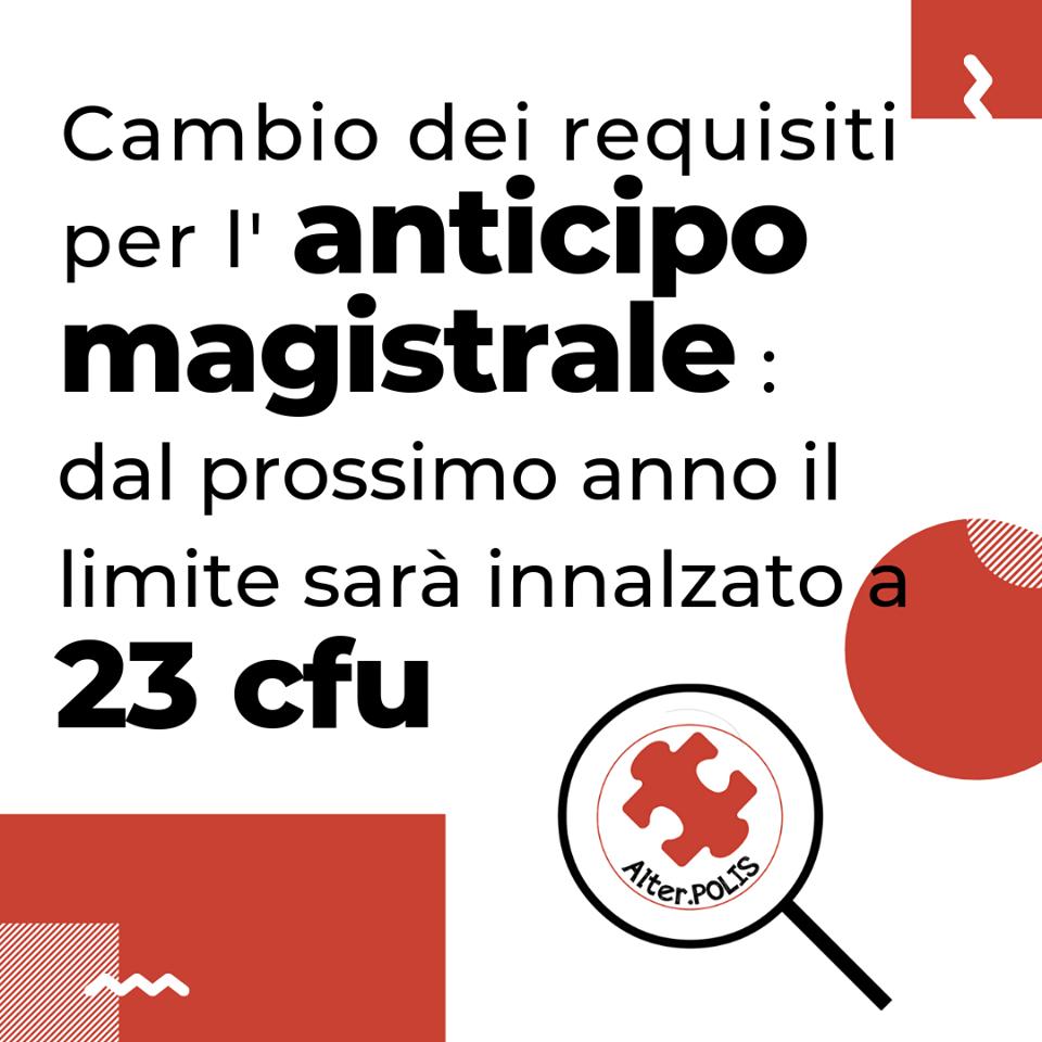 alterpolis_requisiti_anticipo_magistrale