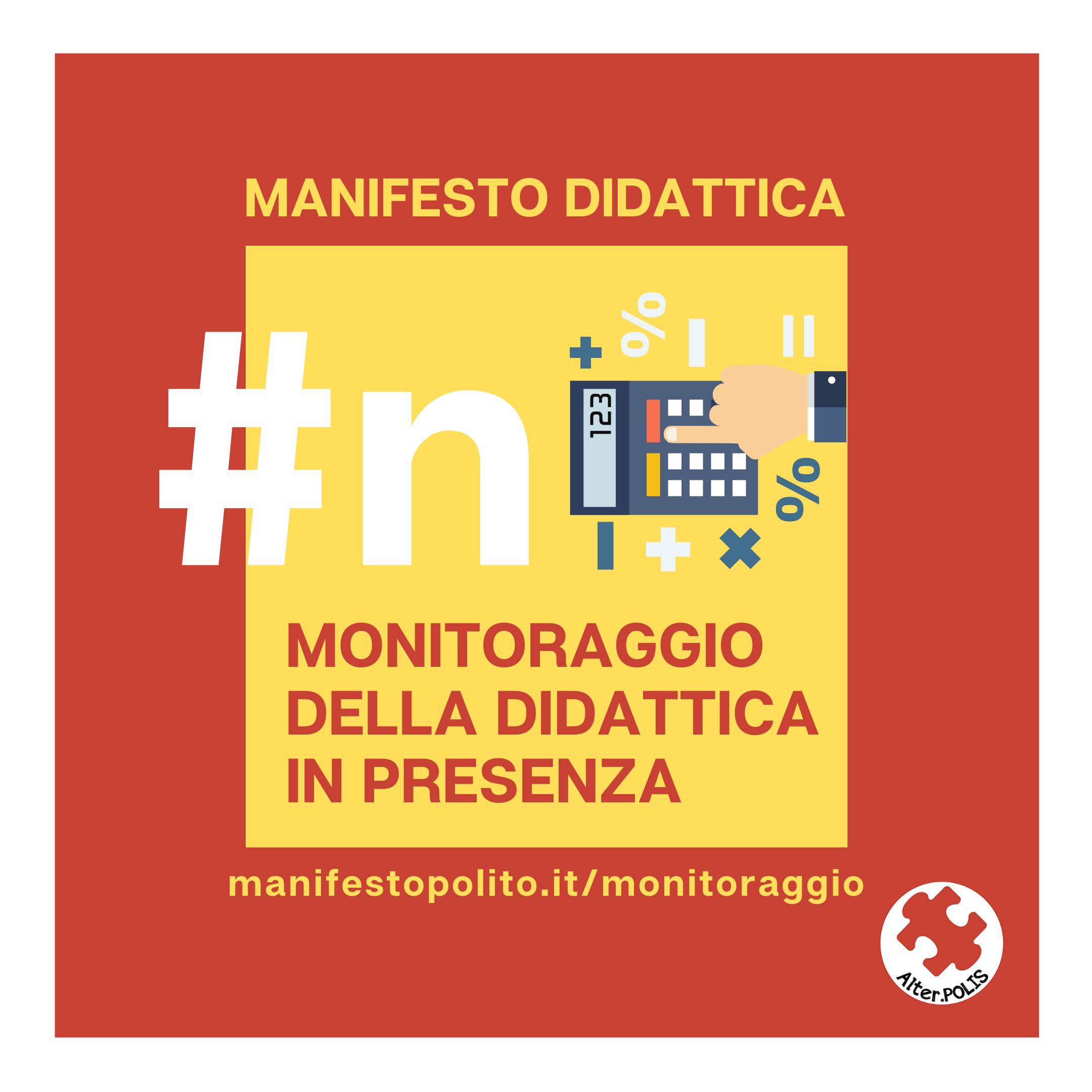 Manifesto didattica #ilpolichevogliamo (2)